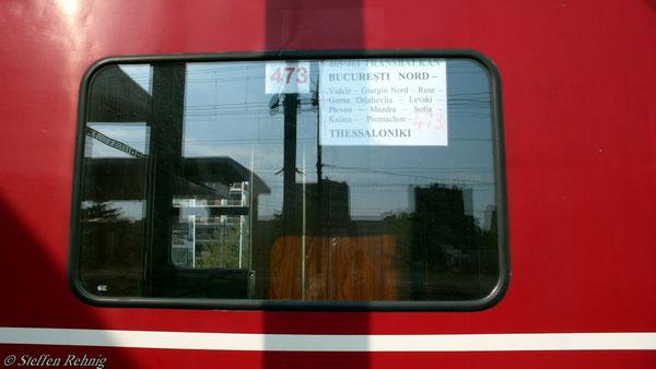 "G 460/461 ""TRANSBALKAN"" Schlafwagen (Thessaloniki 2007)"
