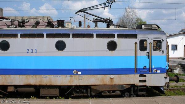 BR 1141 der HZ in Sid (Serbien)