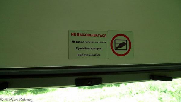 Hinweisschild in einem RZD - Schlafwagen (Mai 2012)