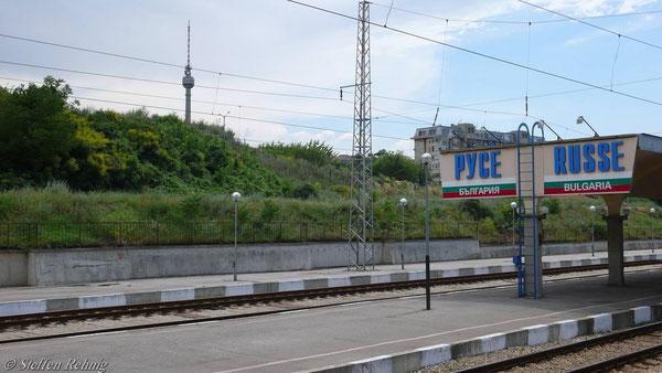 BDZ - CFR Grenzbahnhof Russe (Juni 2007)
