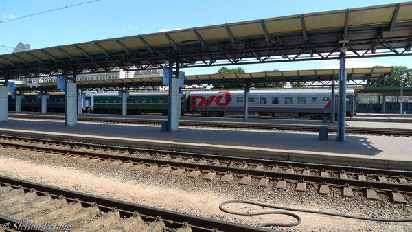 """S 60 / 382 """"BULGARIA - EXPRESS nach der morgentlichen Ankunft aus Sofia"""