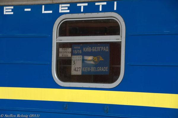 """Schlafwagen Zug G 15 """"TISZA"""" (Budapest Keleti 2011)"""