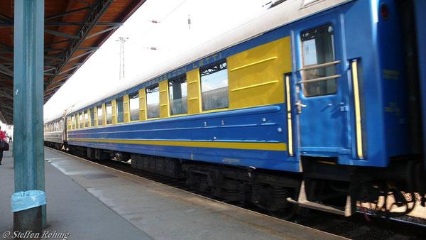 "Kurswagen Budapest-Lviv im G16 ""TISZA"" in Budapest Keleti (Juni 2007)"