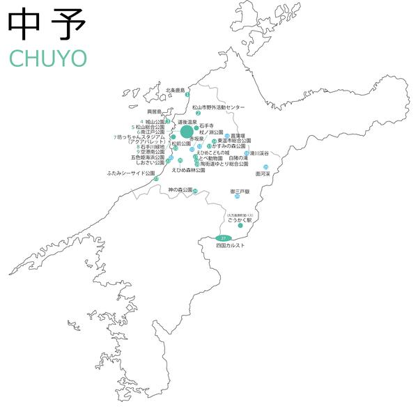 愛媛の公園 愛媛 地図