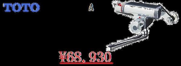 TOTO TMF47ARRZ