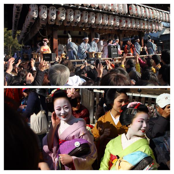 京都 八坂神社 節分祭