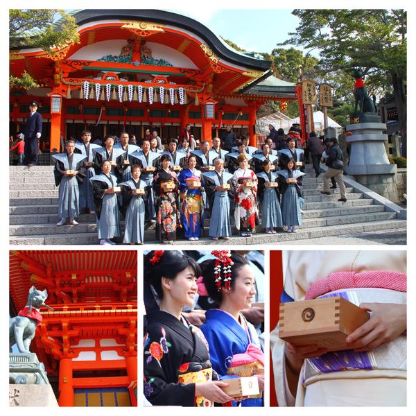 京都伏見稲荷大社 節分祭