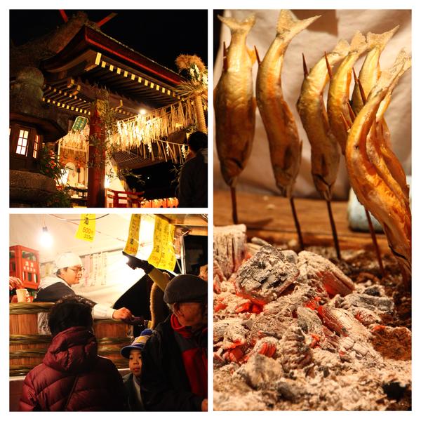 京都節分吉田神社