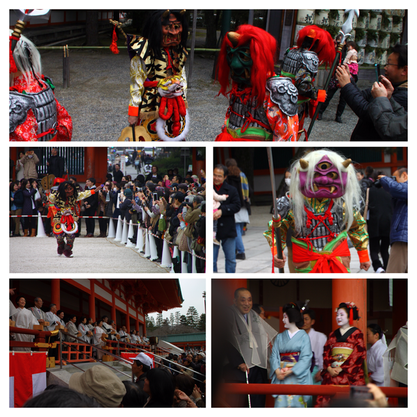 京都節分祭平安神宮