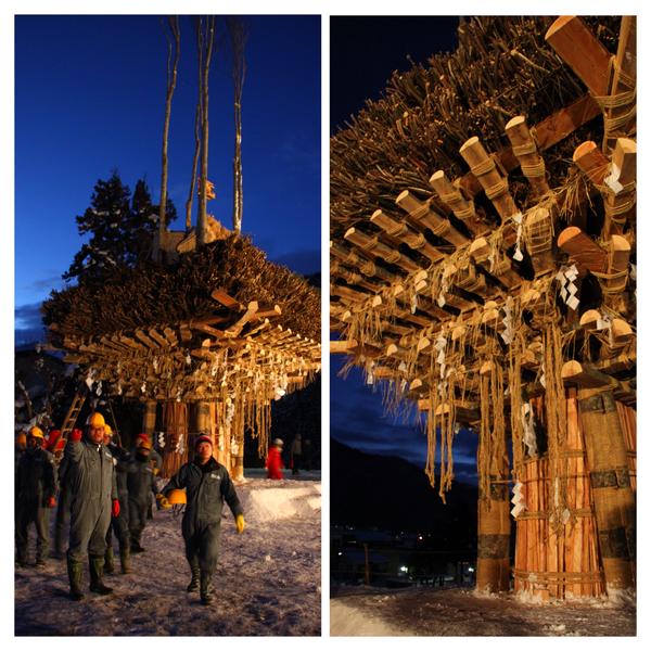 長野 野沢温泉 火祭り
