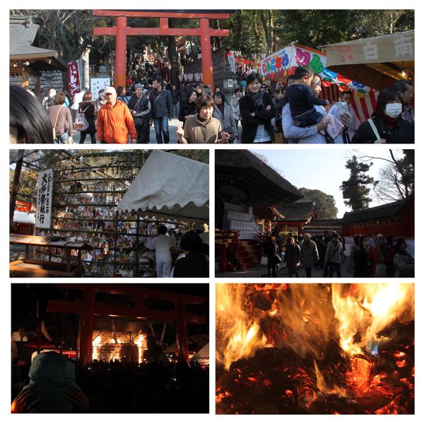 京都 吉田神社 節分祭