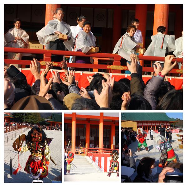 節分行事 平安神宮 京都