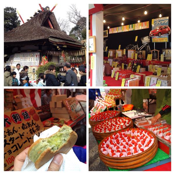 京都節分祭吉田神社