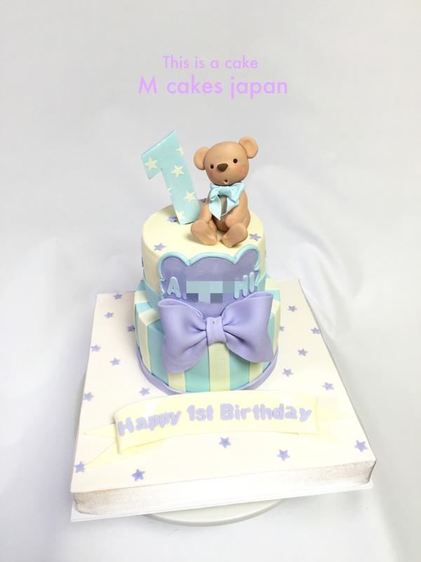 初めてのお誕生日ケーキ🎉🎉🎉 #はじめての #誕生日 #おめでとう🎉 #男の子 #クマちゃん #ベビーカラー #パステル #1歳 #1stbirthday #bear #babycolor #pastel #boy #cake #fondantcake #fondantbear #Japan