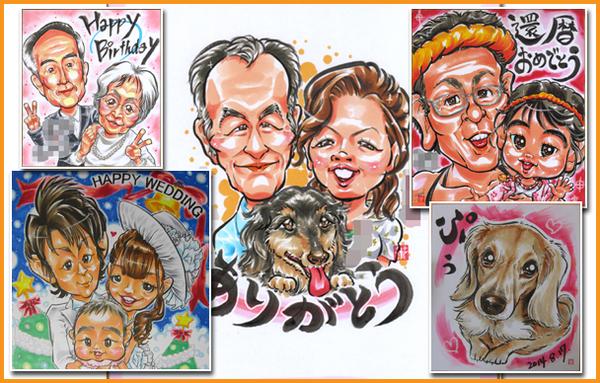 お祝いプレゼントギフト結婚式ウェルカムボードペット似顔絵の通信販売