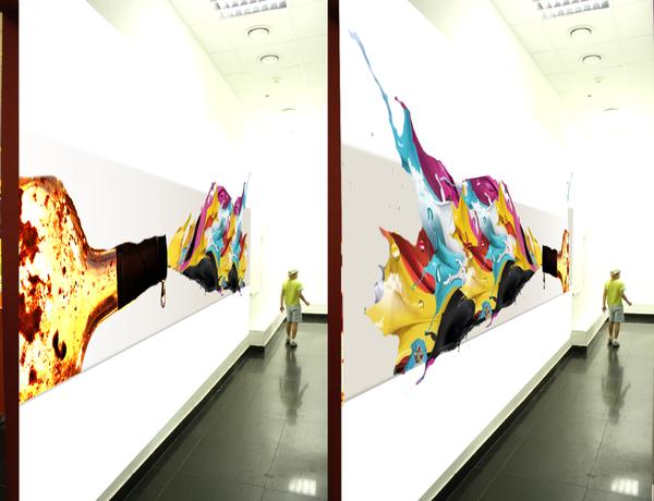 design airbrush Kinoplex