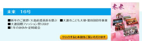 2012年未来16号(6.8M)