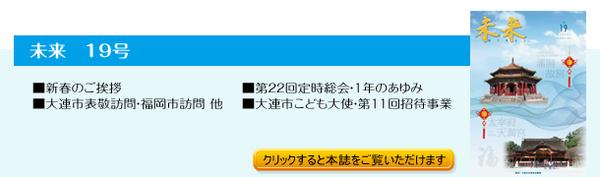 2015年未来19号(5M)