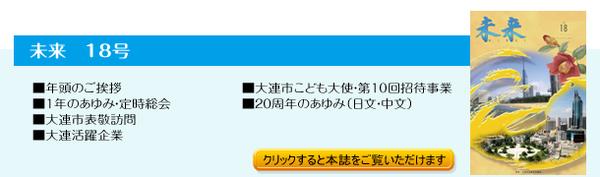 2014年未来18号(10M)