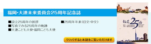 PDFファイル(4.1M)