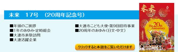2013年未来17号(14M)