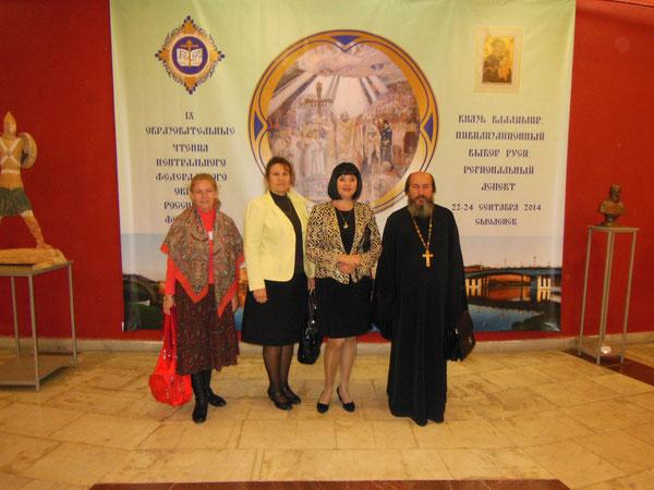 Тамбовская делегация на образовательных чтениях ЦФО