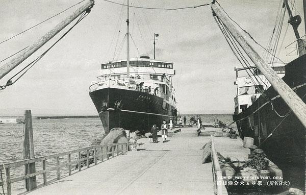 日野原先生が幼少時に大分を訪れた際に乗船された『くれなゐ(紅)丸』の絵葉書(著者所収)。幼い子供の頃に乗った船の名前を憶えておられるのも素晴らしいと思いました。。。