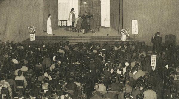 昭和11年(1936年)東京高等師範学校卒業写真集より(著者所収)
