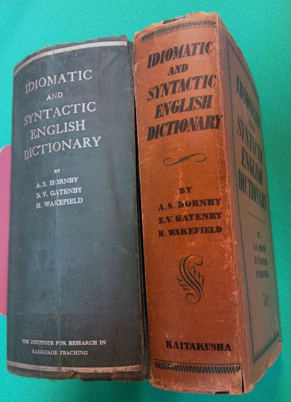 写真左:太平洋戦争中の日本で昭和17年に出版された『新英英大辞典 (ISED) 』の初版。写真右:戦後の昭和26年に開拓社から出版された第3版。同じページ数だが昭和26年版の方が紙が薄く劣化している。(いずれも著者所収)