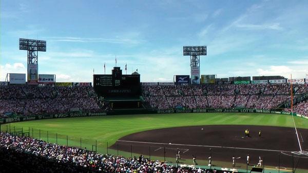 ©阪神甲子園球場
