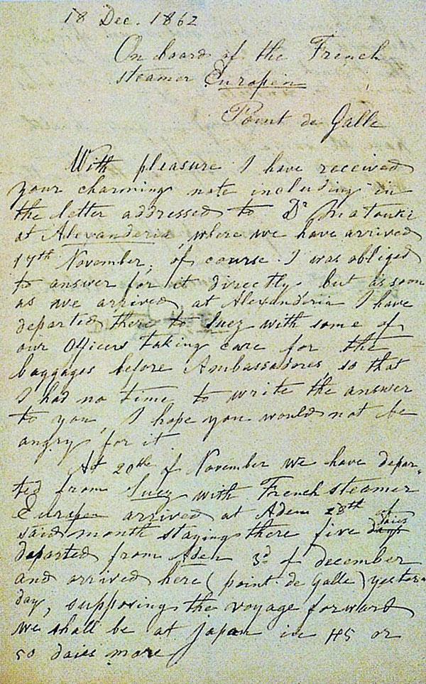 1862年(文久2年)に福沢諭吉が参加した遣欧使節の旅の帰途で、セイロン島ガル港の船上で書いた手紙の前半(表)部分。©慶応義塾大学