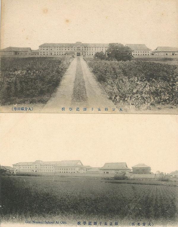 大分県女子師範学校と大分第二高女の全景。上の彩色写真は戦前に販売されていたカード(著者所収)