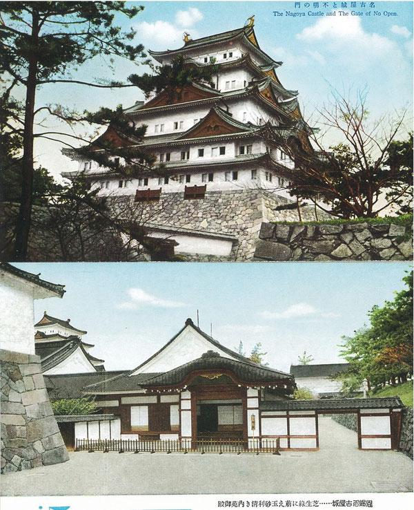 昭和15年(1940)の名古屋城大天守と本丸御殿の彩色写真(著者所収)。5年後の名古屋大空襲(昭和20年5月14日)でいずれも焼失した。