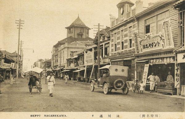 別府のメインストリートだった流川通り。辛島小児科産婦人科医院(別府分院)は、この通りの一筋北の梅園町にあった。(戦前絵葉書所収)