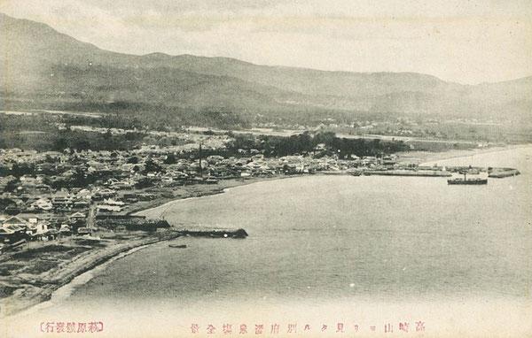 高崎山の中腹あたりから見た戦前の別府の風景(著者所収)