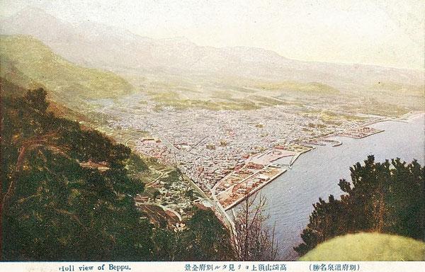 高崎山の頂上から見た戦前の別府の風景(著者所収)