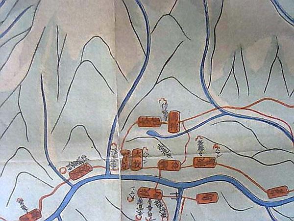 古地図 帰雲城跡