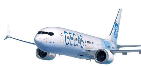 GECAS sees growing demand for smaller freighter aircraft  /  company courtesy
