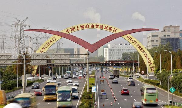 Shanghai FTZ