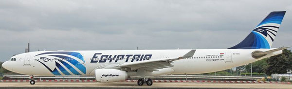 Egyptair intends to convert some of its A330 passenger aircraft into freighter configuration  /  company courtesy