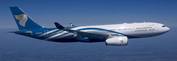 Oman Air plans to introduce a separate cargo subsidiary  -  company courtesy