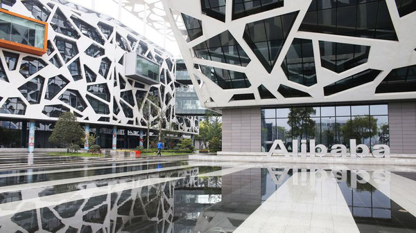 Alibaba headquarters in Hangzhou  -  company courtesy