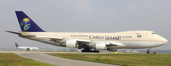 Boeing 747-400F of Saudia Cargo  /  company courtesy