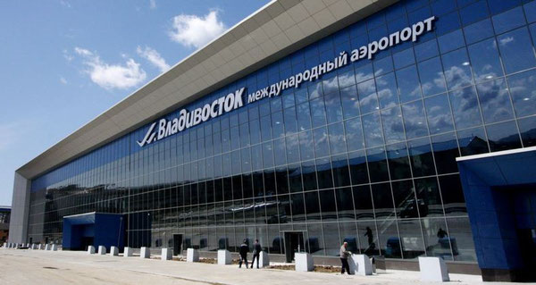 Vladivostok Airport is considered of high strategic value by the investors  /  company courtesy