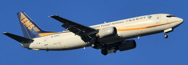 China Postal operates 20 Boeing 737 freighters together with four 757-200Fs  -  company courtesy