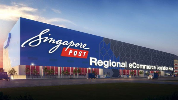 SingPost's proposed e-commerce logistics hub in Singapore  / credit: SingPost