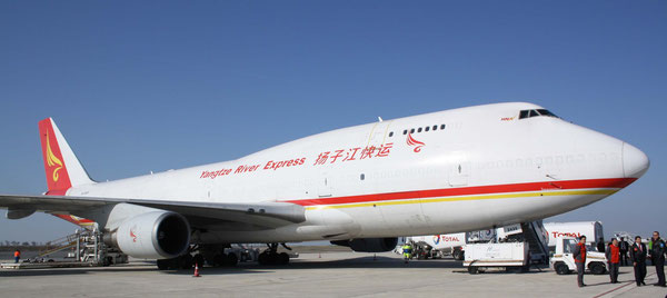 Yantze River Express operates Boeing 747-400Fs on routes to and from Europe  /  source: hs