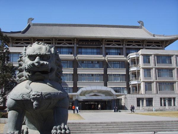 BEIDA : 5 YIHEYUAN RD. HAIDIAN QU. BEIJING SHI. CHINE 100000. 32.777 ETUDIANTS INSCRITS (2012). PRESIDENT : LIN JIANHUA