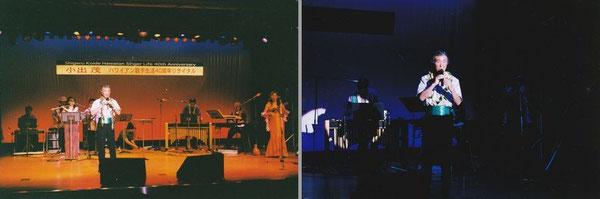 40周年記念リサイタル 2002