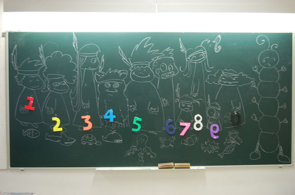 childrensbooks lessonplans educational classroom blackboard ideas